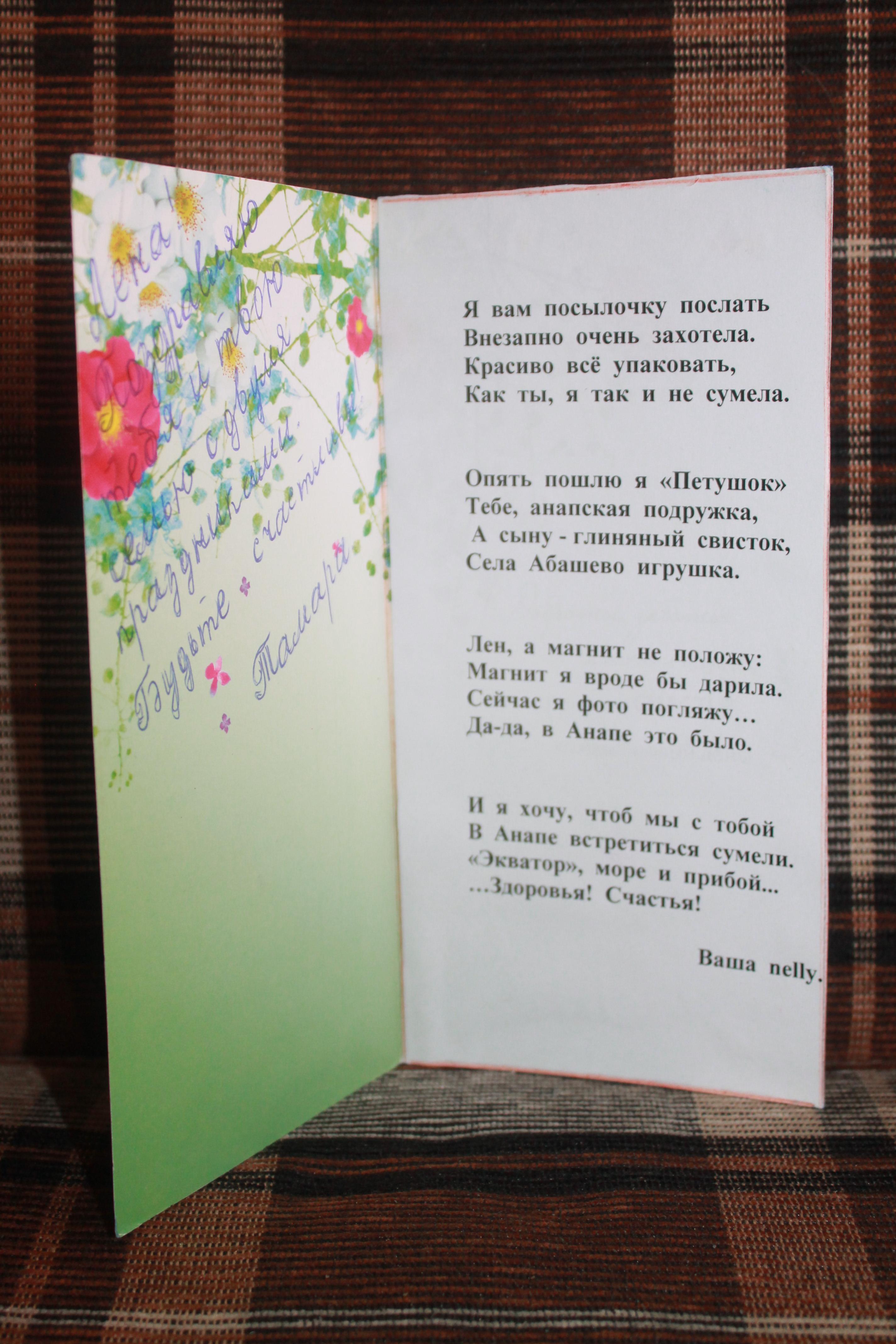 http://sg.uploads.ru/uZTbY.jpg