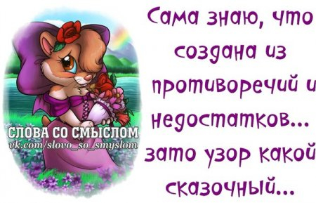 http://sg.uploads.ru/uc0S2.jpg