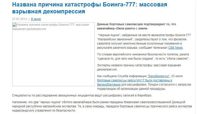 http://sg.uploads.ru/ulIK4.jpg