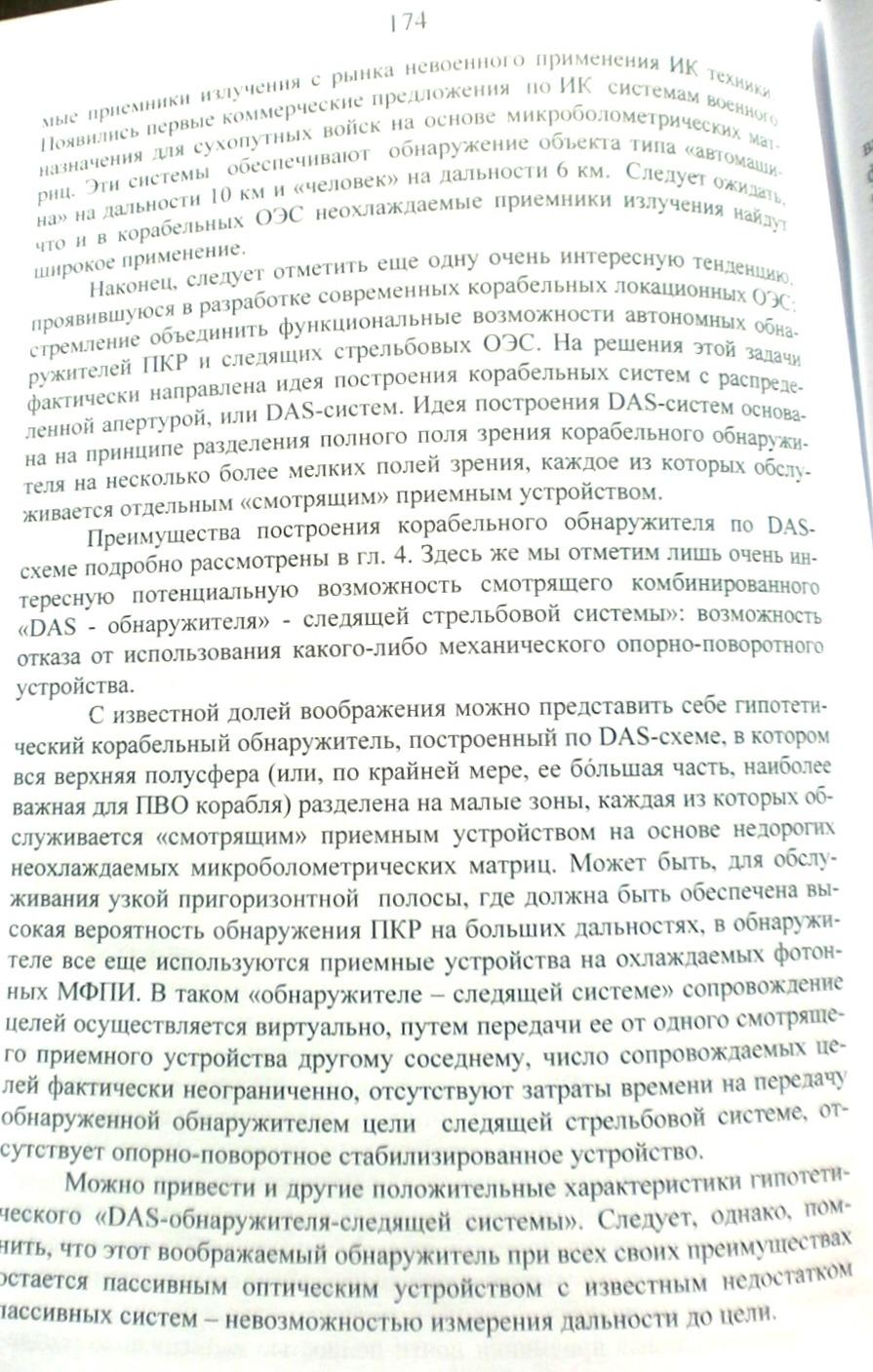http://sg.uploads.ru/uoK3v.jpg
