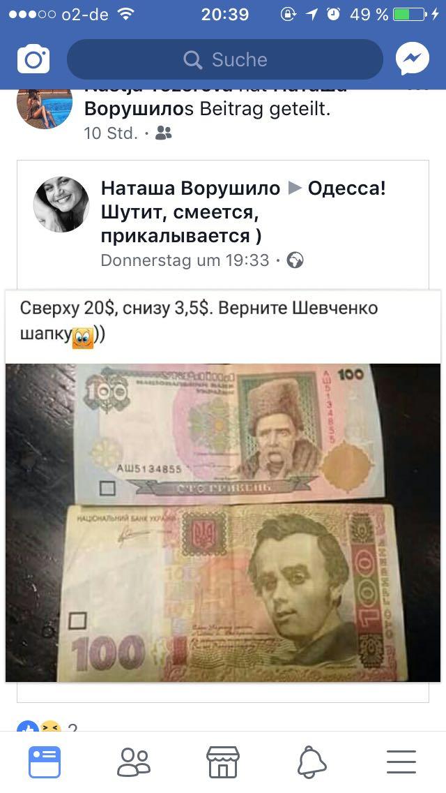 http://sg.uploads.ru/uscvl.jpg