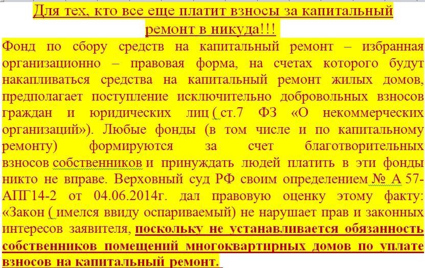 http://sg.uploads.ru/ut4IW.jpg