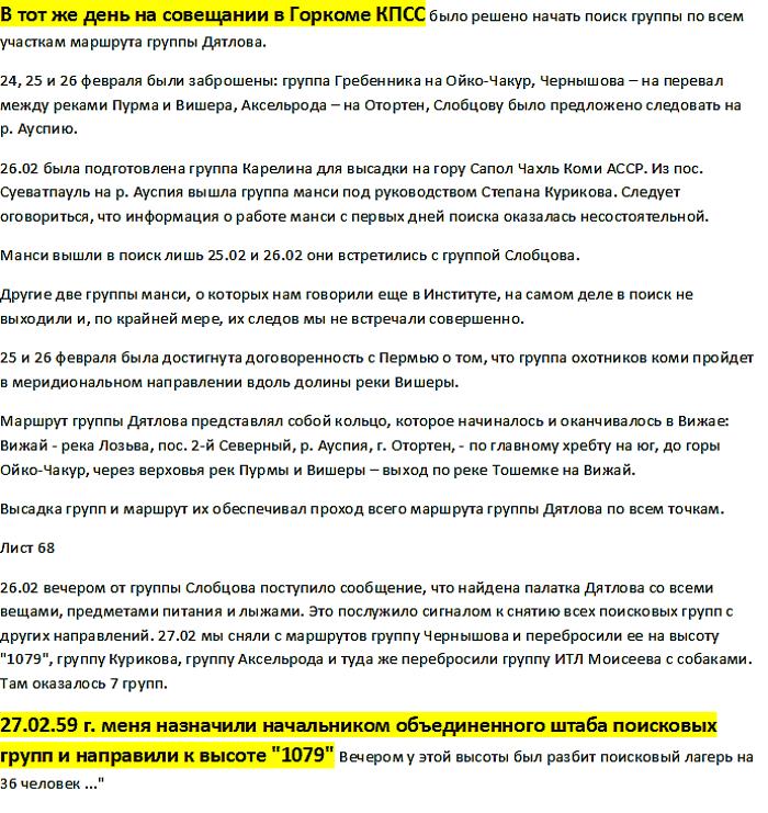 http://sg.uploads.ru/uzowr.png