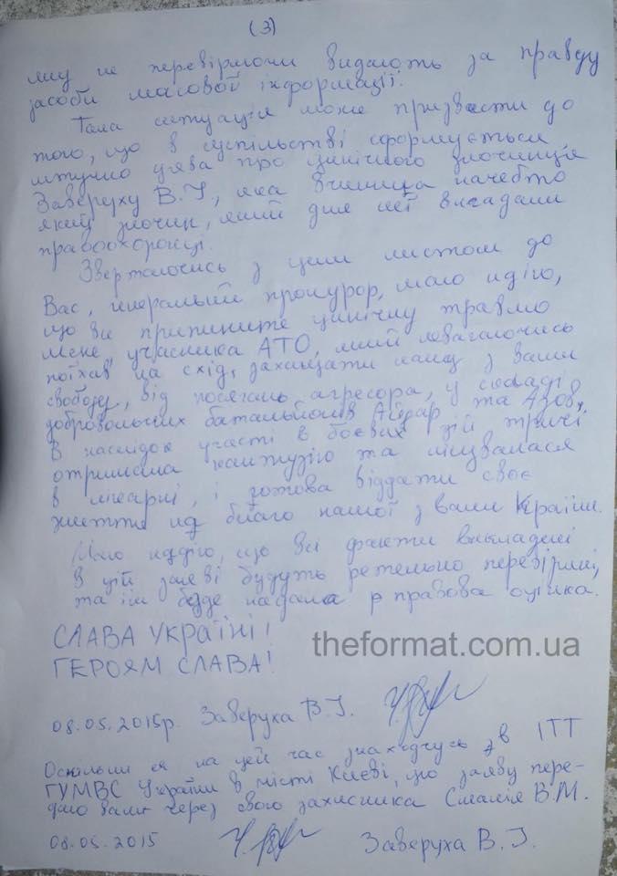 http://sg.uploads.ru/vE6Zl.jpg