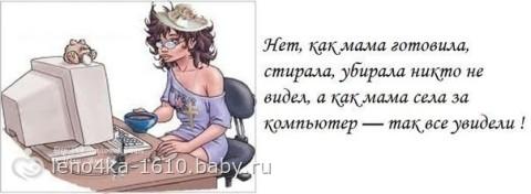 http://sg.uploads.ru/vRPu7.jpg