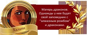 http://sg.uploads.ru/vWPwf.png