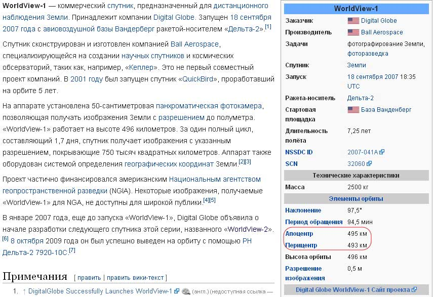 http://sg.uploads.ru/vj4fY.jpg