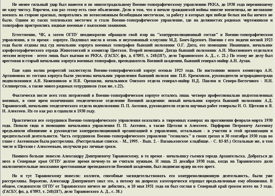 http://sg.uploads.ru/vqWsk.jpg