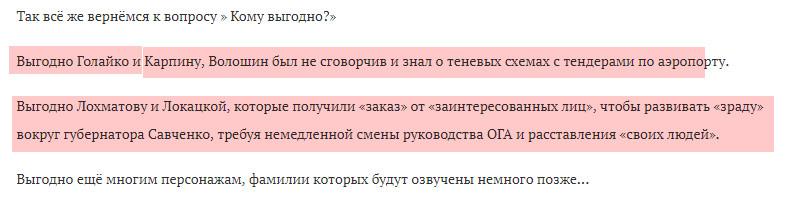 http://sg.uploads.ru/vrn5D.jpg