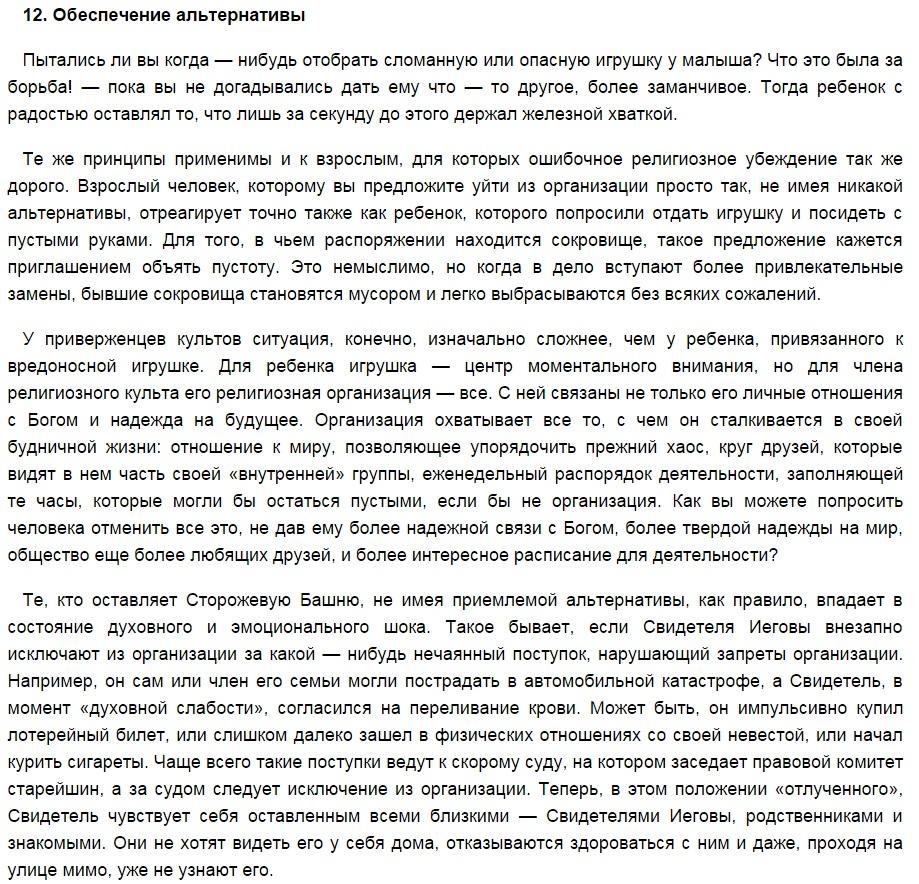 http://sg.uploads.ru/w3RTg.jpg