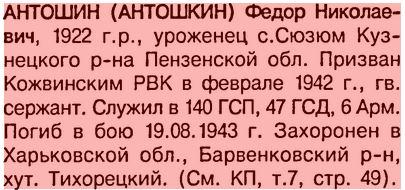 http://sg.uploads.ru/wCQGm.jpg