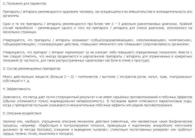 http://sg.uploads.ru/wOcpK.png