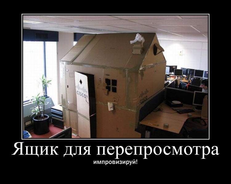 http://sg.uploads.ru/wQb9L.jpg