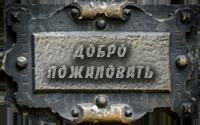 http://sg.uploads.ru/wumR6.png