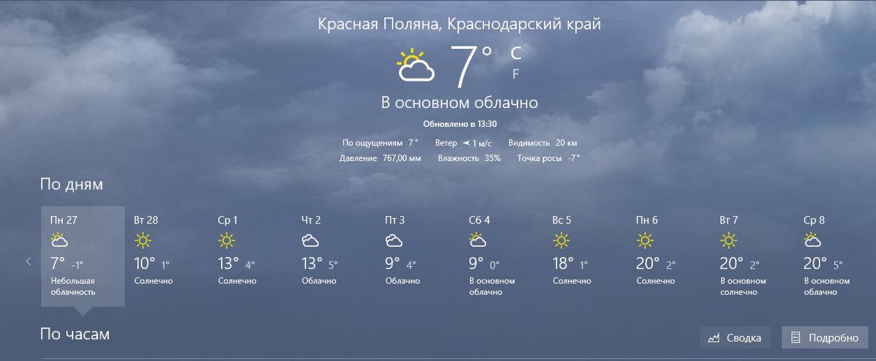 http://sg.uploads.ru/wvVi6.jpg