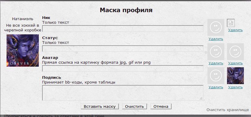 http://sg.uploads.ru/x6TOR.jpg
