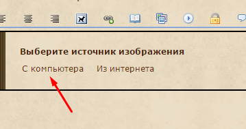 http://sg.uploads.ru/x9VNE.png