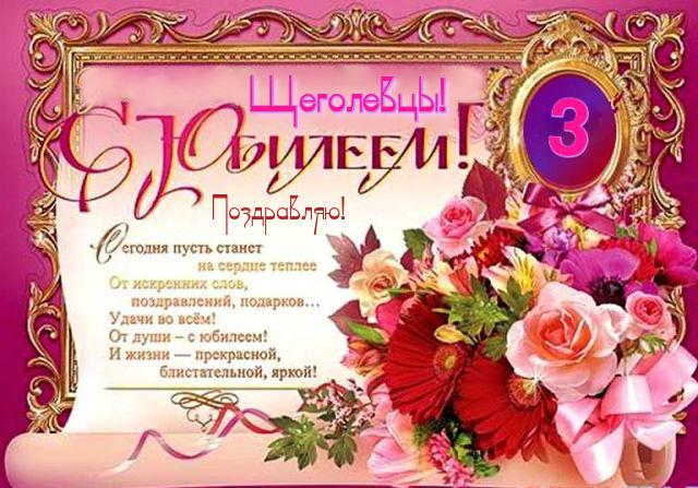 http://sg.uploads.ru/xT12q.jpg