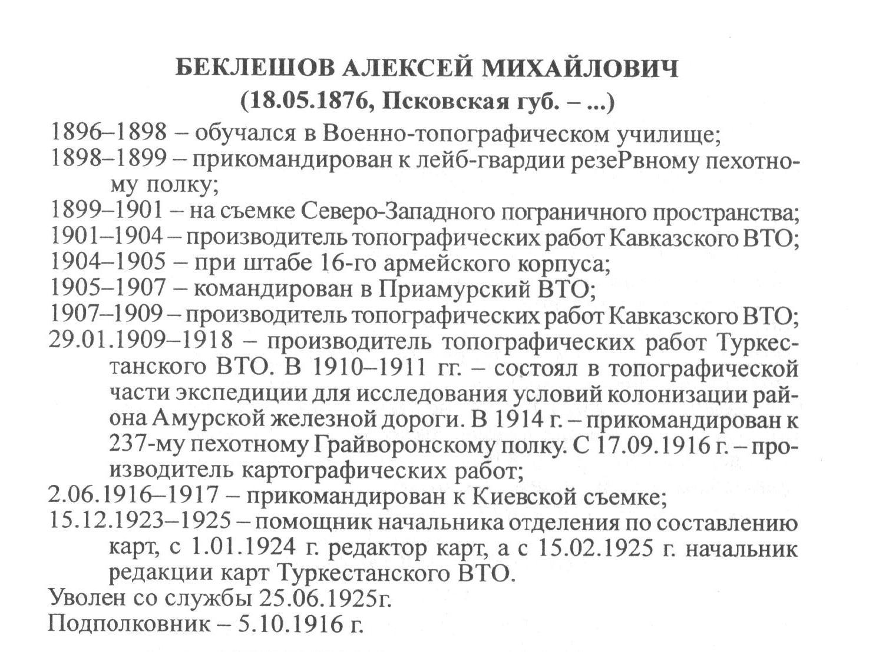http://sg.uploads.ru/xTceb.jpg