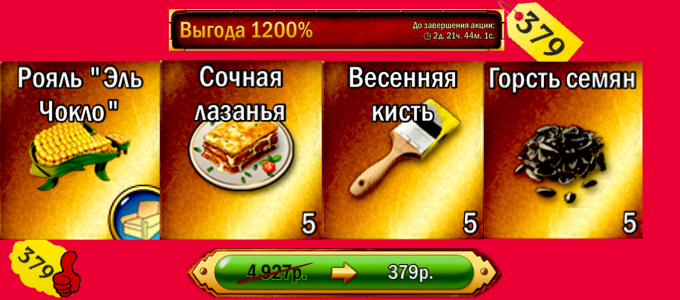 http://sg.uploads.ru/xXZIO.jpg