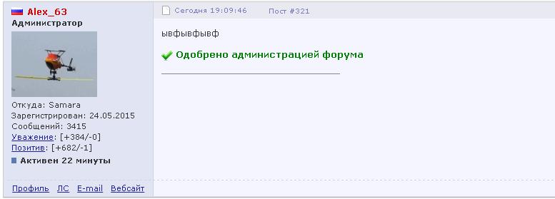 http://sg.uploads.ru/xkh6E.png
