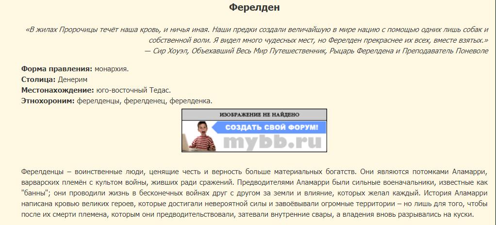 http://sg.uploads.ru/y7MBs.png