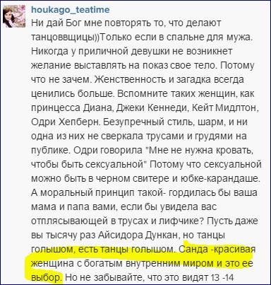 http://sg.uploads.ru/y9fD1.jpg