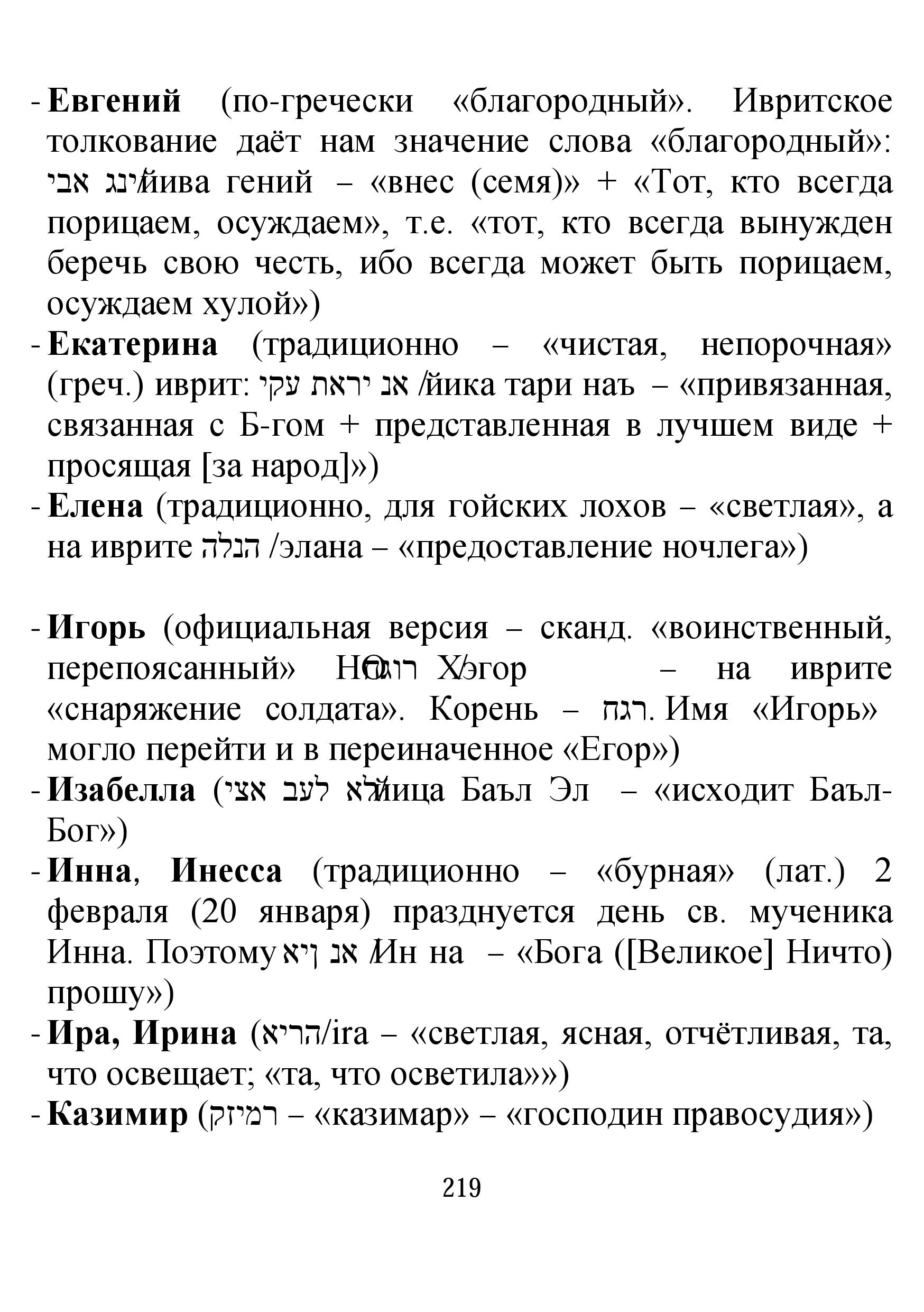 http://sg.uploads.ru/yBvjx.jpg