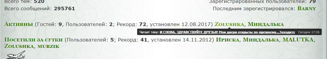 http://sg.uploads.ru/yFXCs.png
