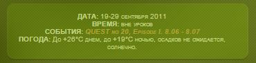 http://sg.uploads.ru/yLZFH.png