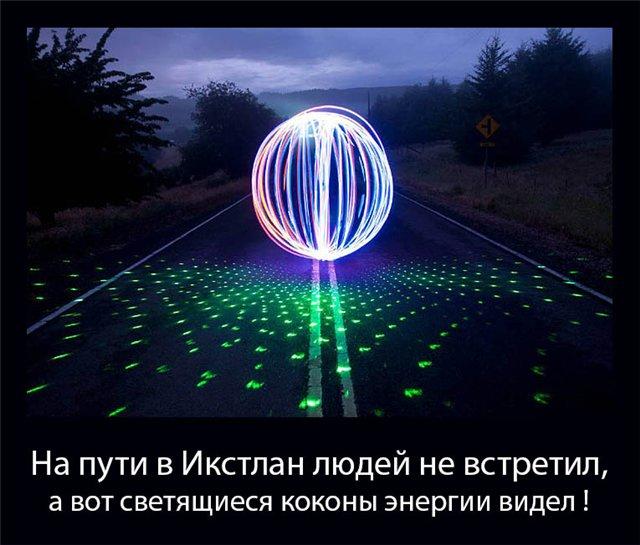 http://sg.uploads.ru/yPVIk.jpg