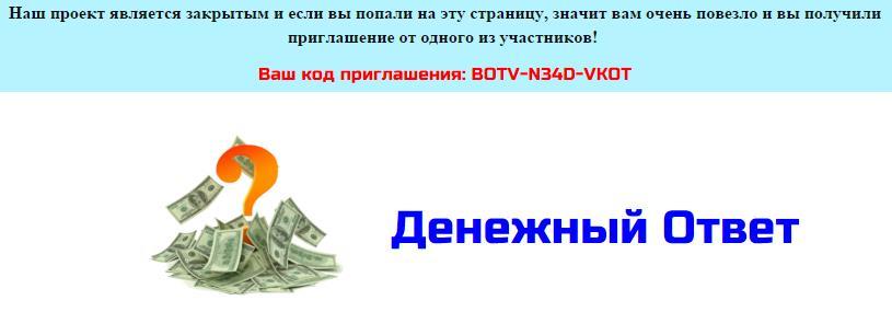 http://sg.uploads.ru/yQZMk.jpg
