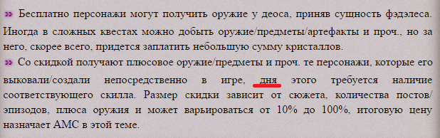 http://sg.uploads.ru/yXlzj.png