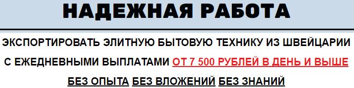 http://sg.uploads.ru/ya0g1.png