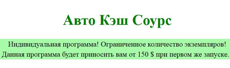 http://sg.uploads.ru/ycmvr.png