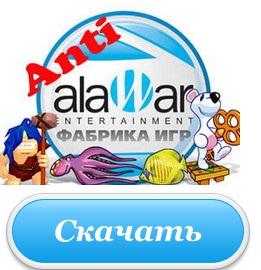 http://sg.uploads.ru/ykAST.jpg