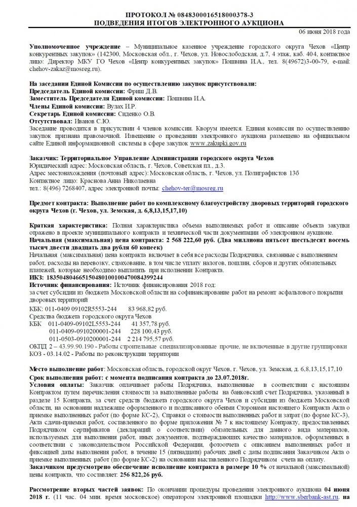 http://sg.uploads.ru/ypQ8c.jpg