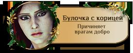 http://sg.uploads.ru/ywN8M.png