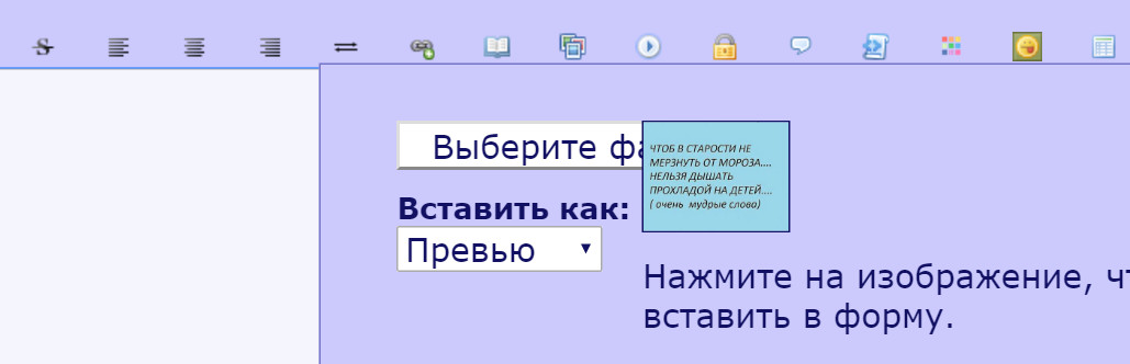 http://sg.uploads.ru/z2Ytg.jpg