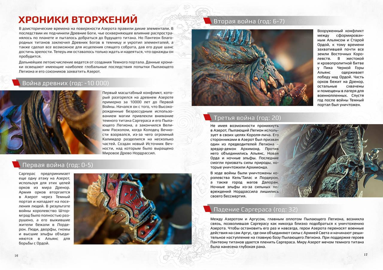 http://sg.uploads.ru/z3hYT.jpg