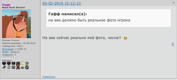 http://sg.uploads.ru/zCNpa.png