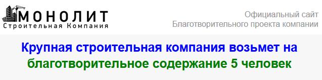 http://sg.uploads.ru/zJ4NY.png