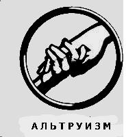 http://sg.uploads.ru/zoYBw.png