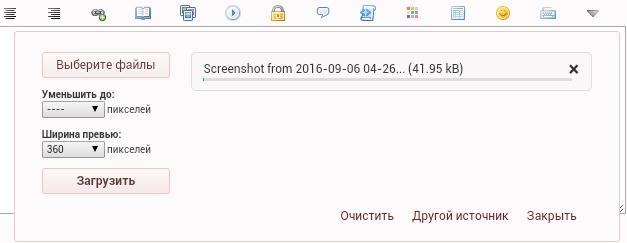 http://sg.uploads.ru/zpd0S.jpg