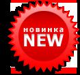 http://sg.uploads.ru/zvj5g.png