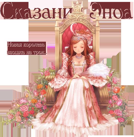 http://sg.uploads.ru/0EVgT.png