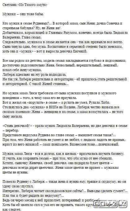 http://sg.uploads.ru/0v3BP.jpg