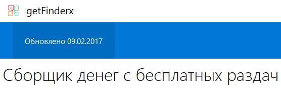 http://sg.uploads.ru/216gO.png