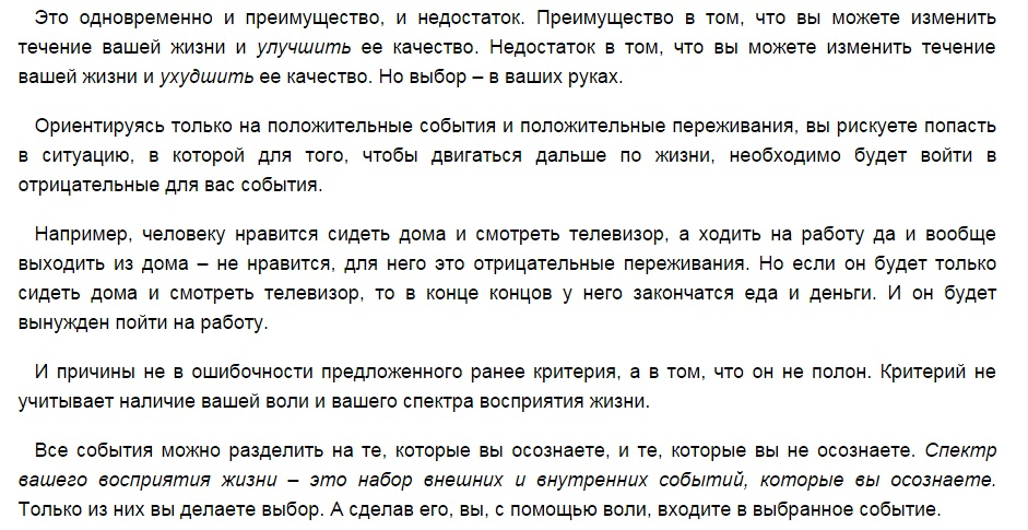 http://sg.uploads.ru/29S4G.jpg