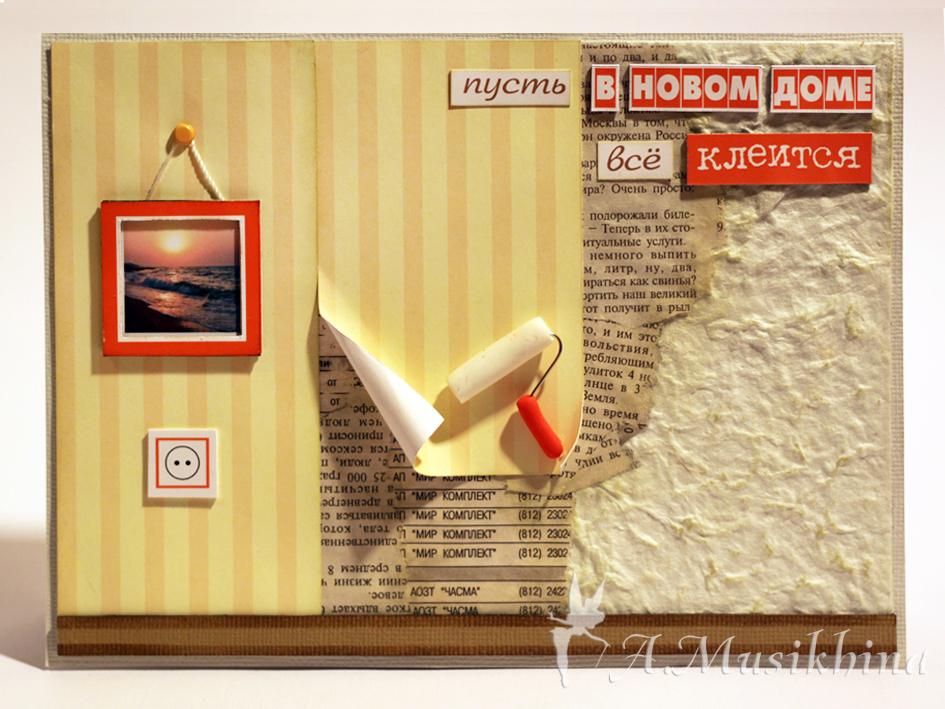 http://sg.uploads.ru/2dsXq.jpg